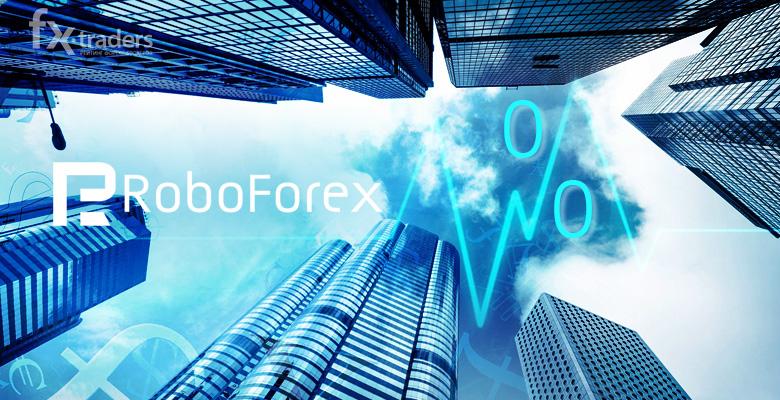 RoboForex запустил бонусную акцию при пополнении счёта