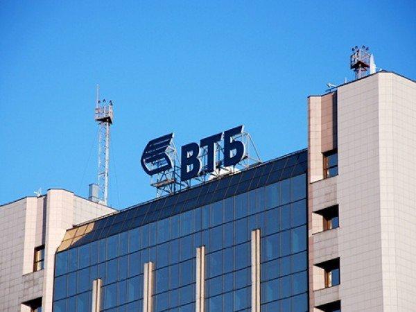5 млрд рублей получила группа ВТБ от АИЖК под кредитование строительства жилья эконом-класса