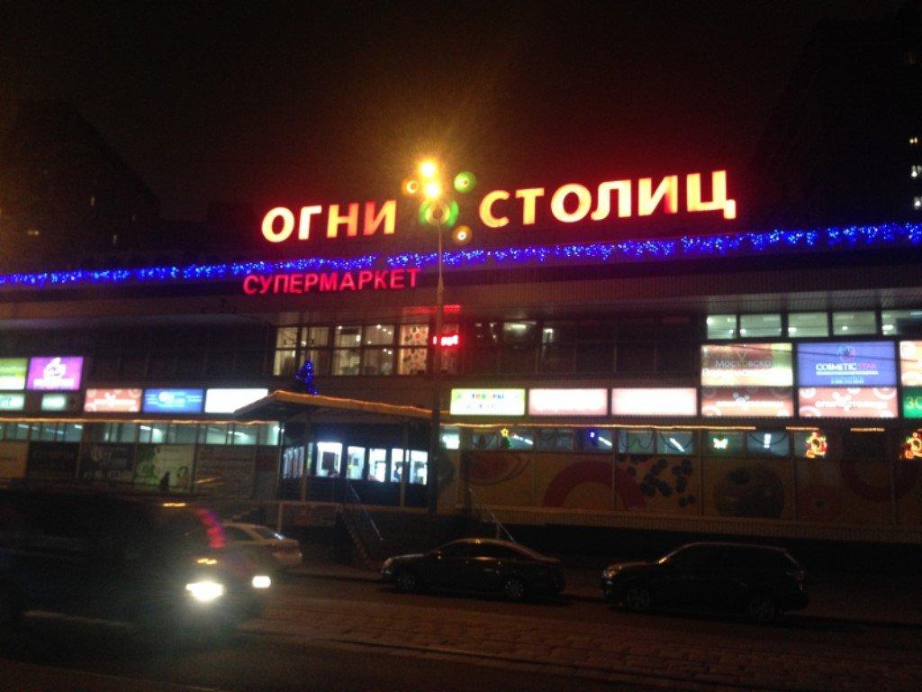 Московская сеть «Огни столицы» намерена перепрофилировать собственный бизнес