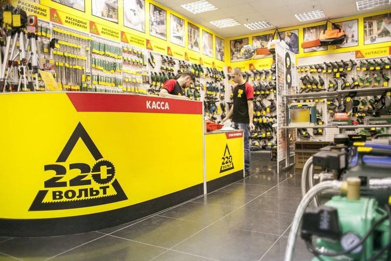 Компания «220 вольт» займется созданием интернет-магазинов