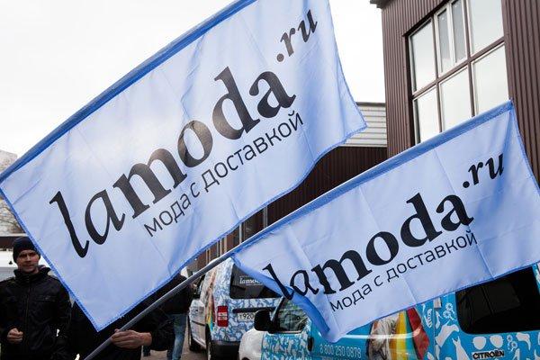 Интернет-ритейлер Lamoda анонсировал запуск нового бизнес-направления