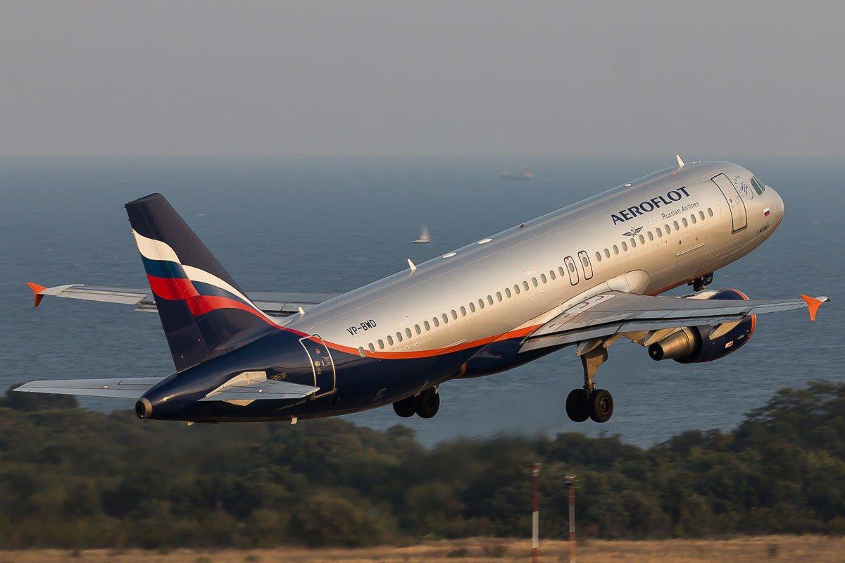 «Аэрофлот» приступил к продаже организованных туров