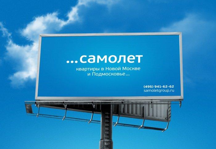 Самый большой ЖК Подмосковья будет возведен в Видном