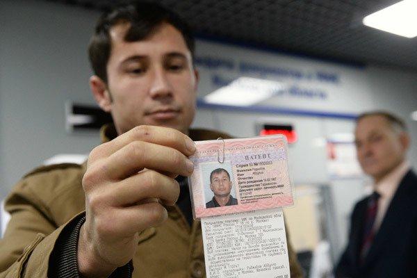 Цена патента для мигрантов будет увеличена до 4,2 тыс. рублей