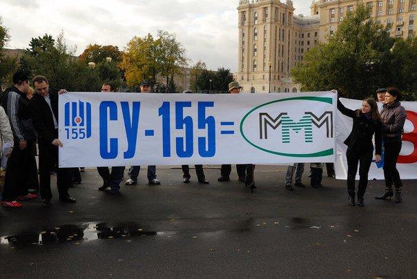 Банкротство Балакина не отразится на дольщиках СУ-155 – Минстрой РФ