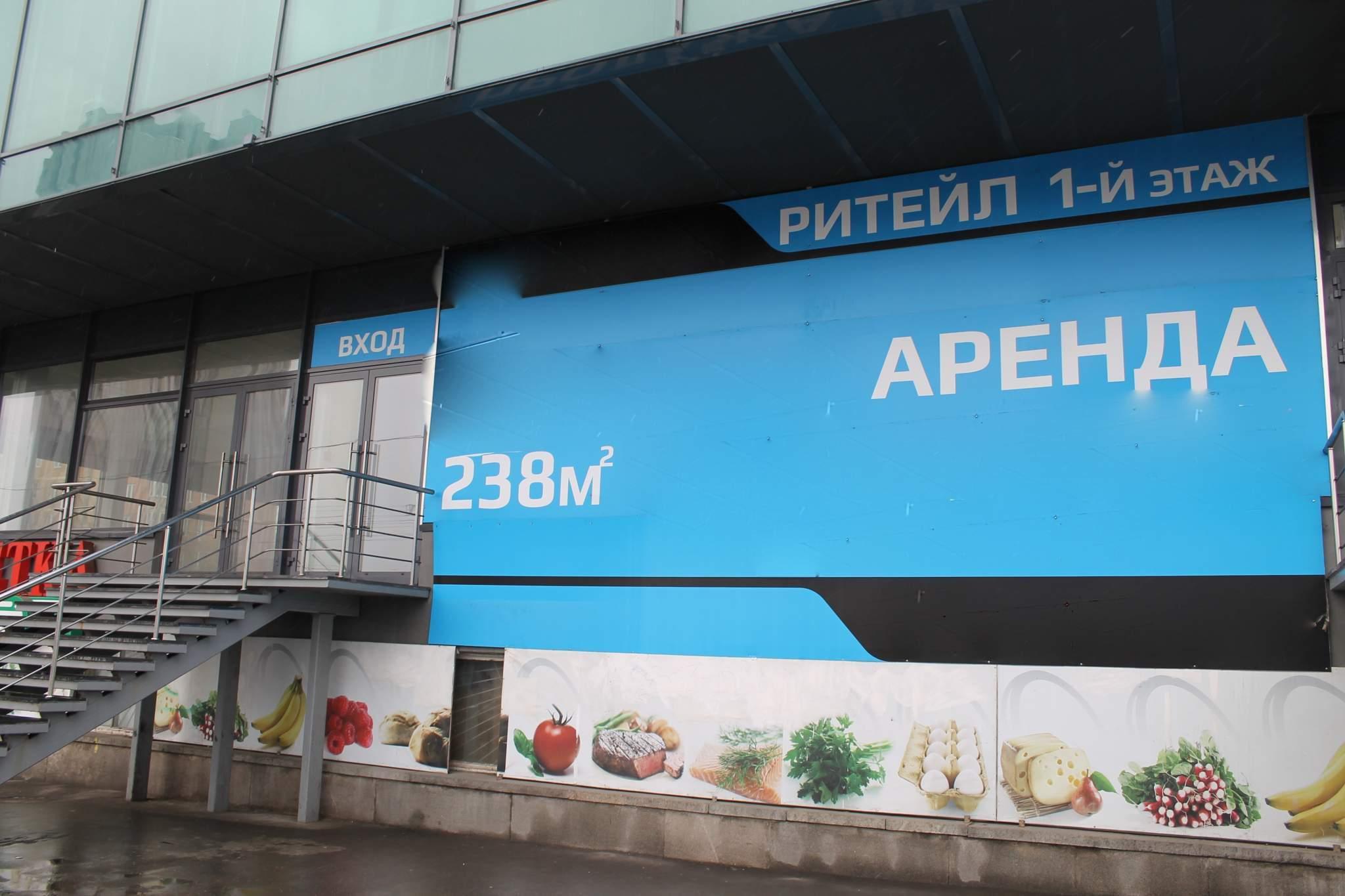 Кризис заставил уйти с российского рынка более 50 торговых сетей