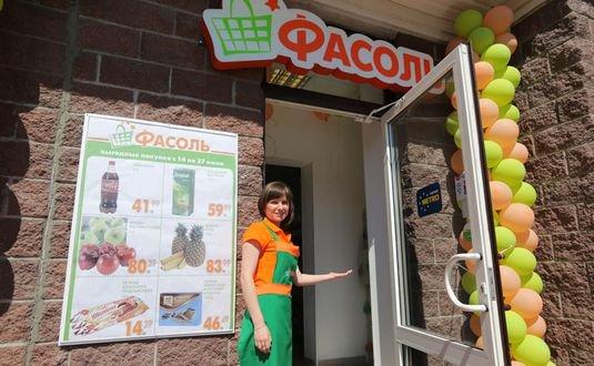 METRO анонсировала открытие нескольких сотен магазинов «Фасоль»