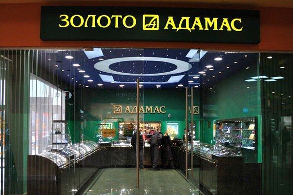 Ювелирный ритейлер «Адамас» начал предоставлять кредиты своим клиентам