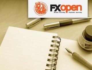 FXOpen подготовил новогоднее спецпредложение для клиентов