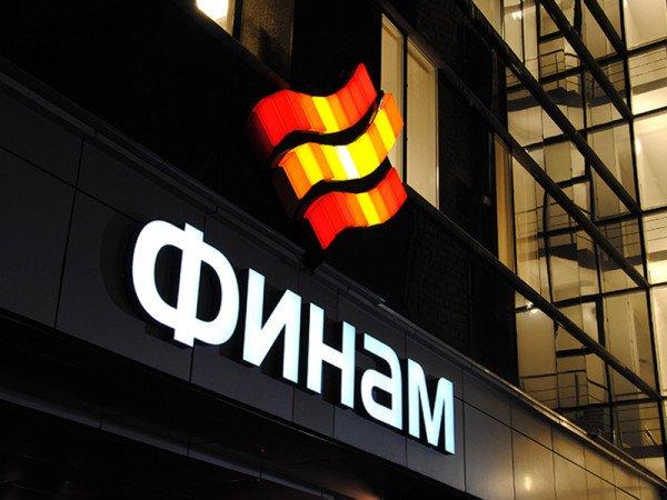 «ФИНАМ» приглашает всех желающих на тематическую конференцию, посвященную перспективам финансовых рынков
