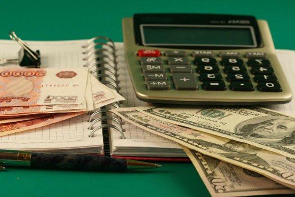 Антикризисные вклады обложат НДФЛ