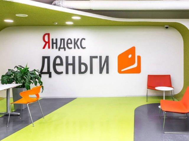 «Яндекс.Деньги» начинает собственную эмиссию карт