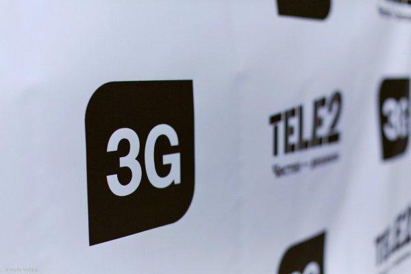 3G-интернет альтернативного оператора Tele2 признали лучшим в столице