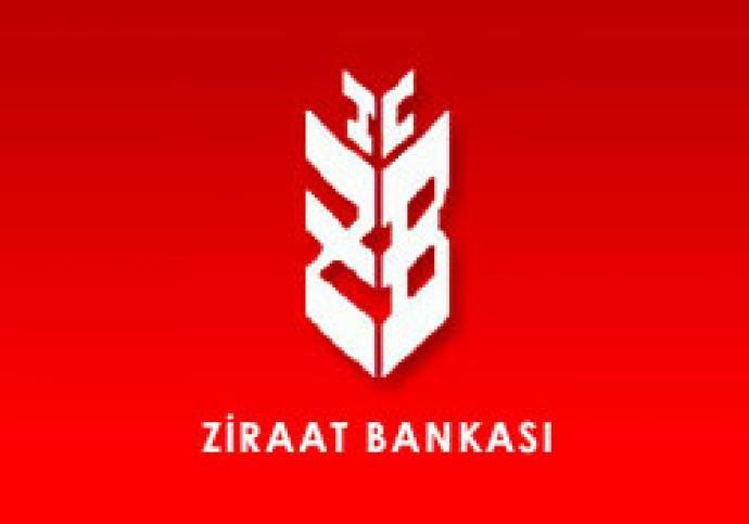 В дочерних структурах турецких банков сотрудники ФСБ провели серию обысков