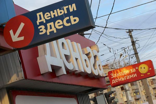 Российские МФО не намерены банкротить своих заемщиков