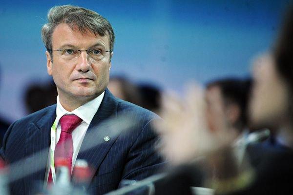 Курс российского рубля продолжит свое падение в 2016 году - Г. Греф