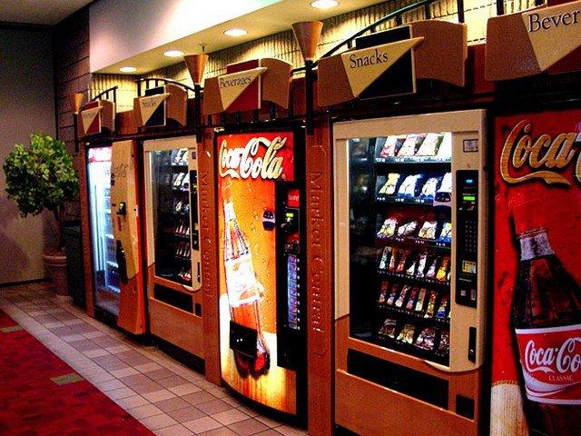 Власти Москвы намерены разыграть на аукционе 82 места под размещение торговых автоматов