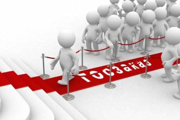 Неоднозначные закупки госкомпаний: у бизнеса остаются вопросы