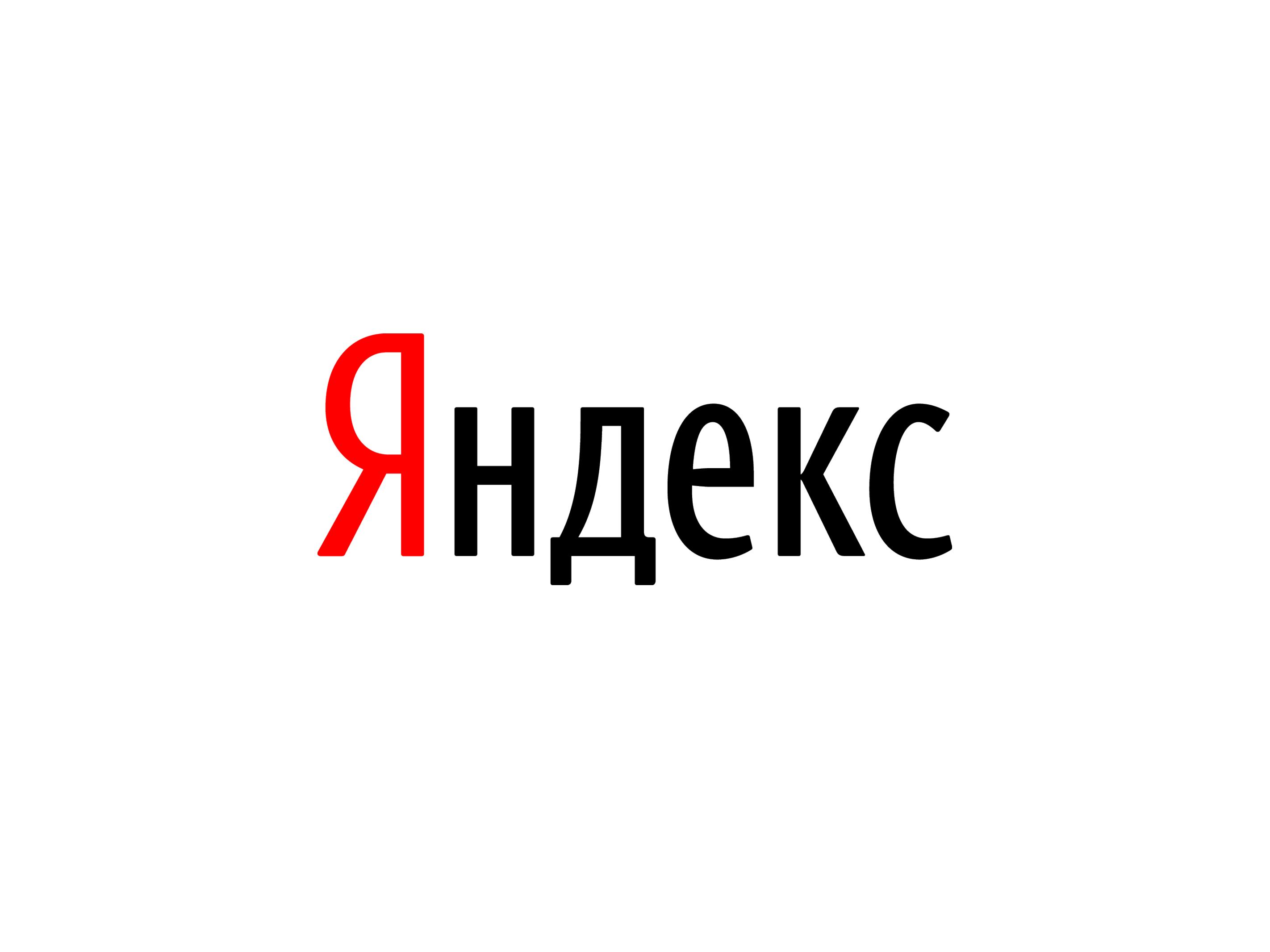Яндекс продолжает утрачивать свои позиции на поисковом рынке РФ