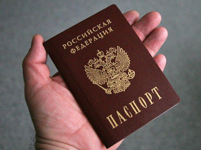Правительство меняет условия предоставления гражданства за инвестиции