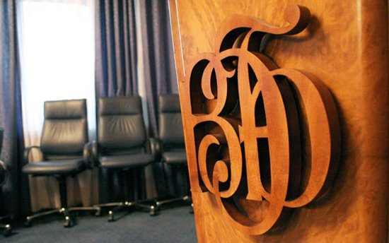 Правительство РФ внесло изменения в правила размещения средств ФНБ во Внешэкономбанке