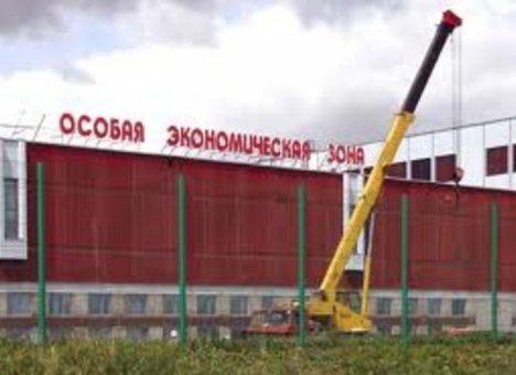 Премьер-министр РФ распорядился создать еще одну ОЭЗ в Московской области
