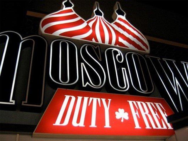 Старейшая сеть «duty free» меняет оператора