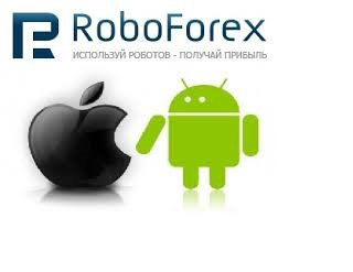 RoboForex удостоили звания