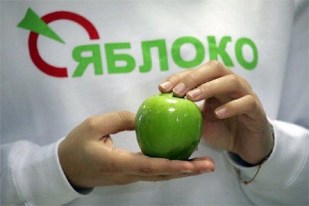 Партия «Яблоко» заявила о своей готовности к сотрудничеству с проевропейскими политическими силами
