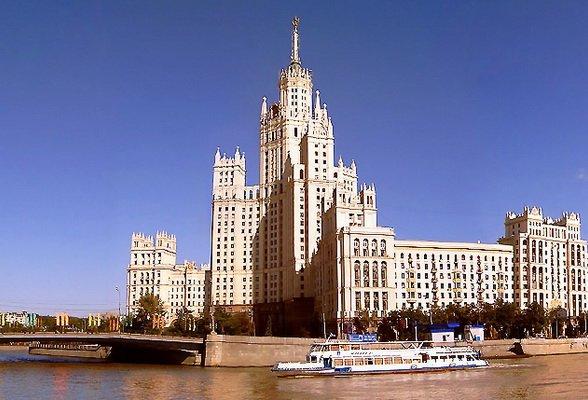 Элитная недвижимость Москвы признана одним из наиболее рисковых объектов вложений