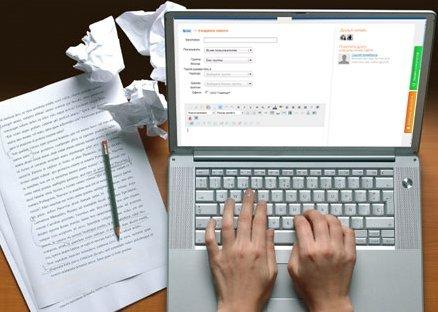 Лаборатория Юнис — генератор качественного текстового контента