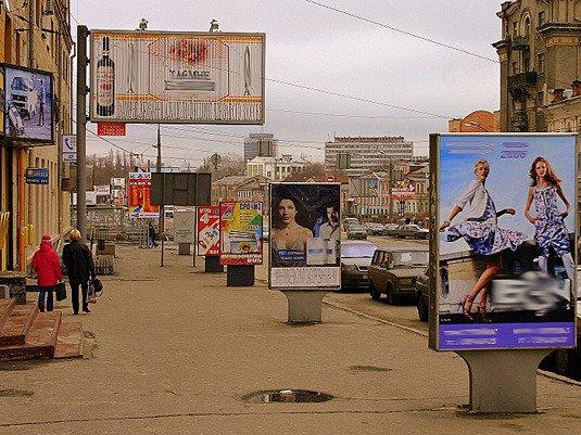 20% наружной рекламы необходимо передать в распоряжении малого бизнеса — ФАС