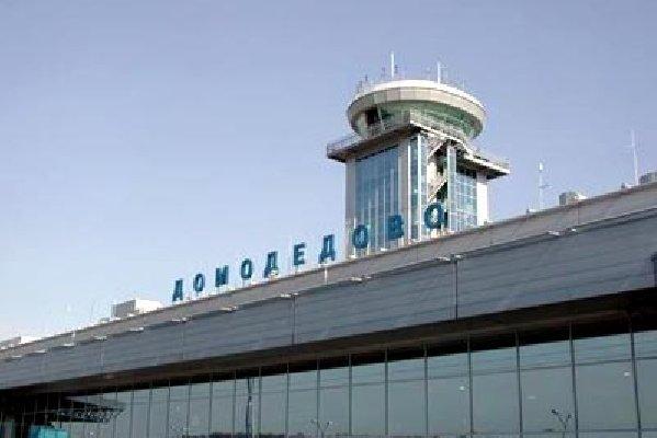 Руководство «Домодедово» намерено повысить тарифы на свои услуги