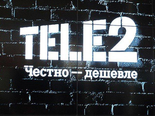 «МегаФон» считает выход Tele2 на столичный рынок угрозой собственному бизнесу
