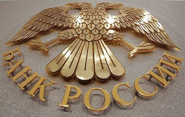 Центробанк анонсировал выпуск пятикилограммовых золотых монет