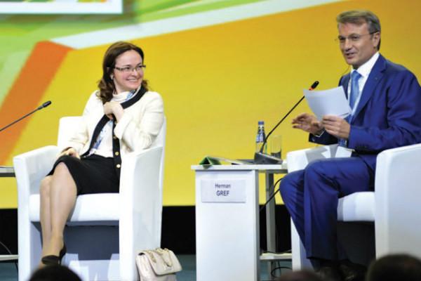 Эльвира Набиуллина выступила перед участниками конференции Группы Сбербанк