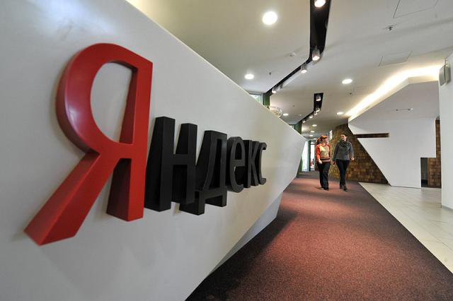 Компания «Яндекс» заявила о выкупе своего столичного офиса
