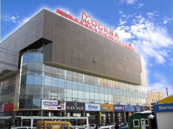 Российские торговые центры должны перейти на расчеты в рублях — Минпромторг