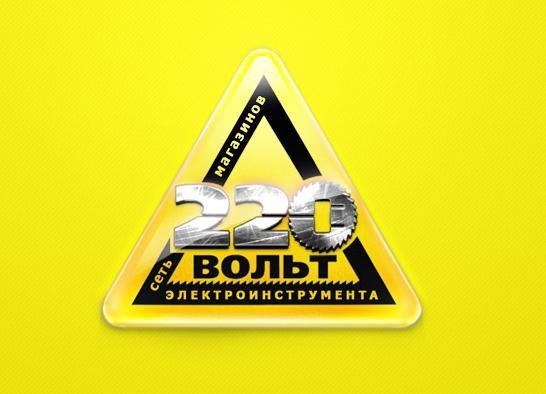 Компания «220 Вольт» вложилась в коворкинг