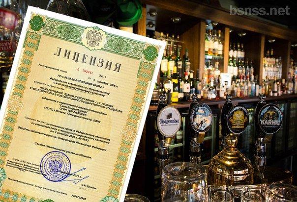 Лицензию на продажу алкогольных напитков хотят сделать дифференцированной