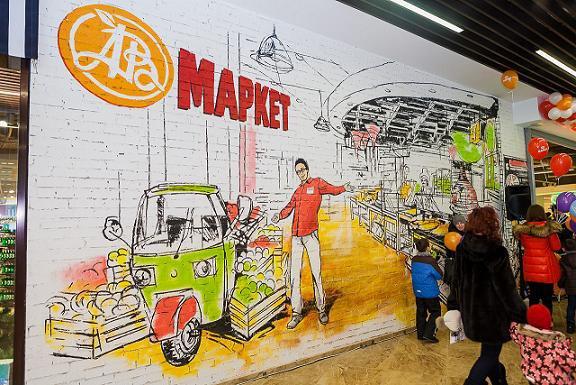«Азбука вкуса» планирует открыть в Москве еще три магазина