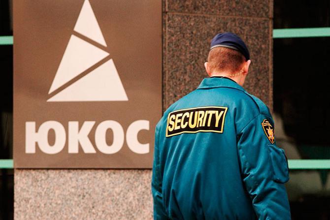 Москва приложила максимум усилий для того, чтобы средства за «Мистрали» не достались акционерам ЮКОСа