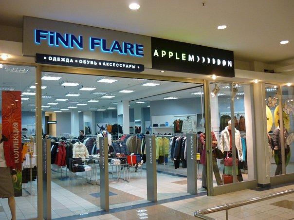 FiNN FLARE откроет собственное производство в Москве