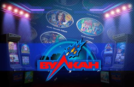 Клуб Вулкан удачи - не упусти шанс сыграть бесплатно в онлайн казино