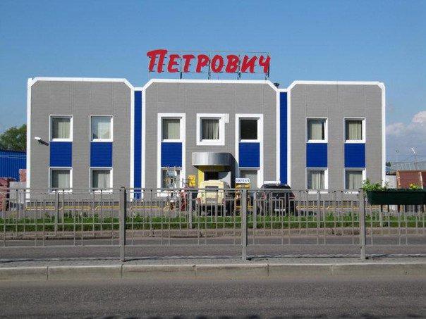 СТД «Петрович» намерен открыть в Москве порядка 10 магазинов