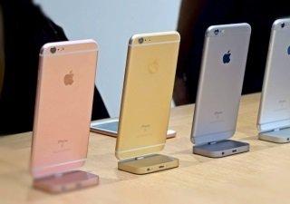 WELTRADE даёт iPhone 6S в подарок