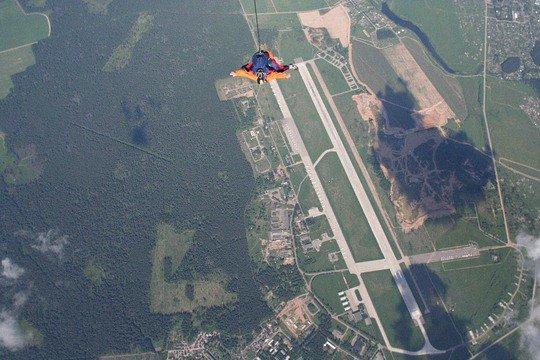 Подмосковный аэропорт перешел под контроль дочерней структуры ИК «Регион»