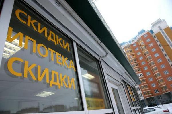 Жители РФ утратили интерес к льготной ипотеке