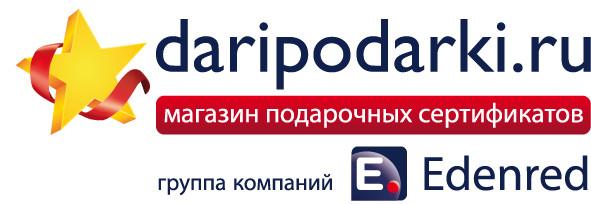 Специалисты ЭДЕНРЕД РУС изучили рынок бизнес-подарков