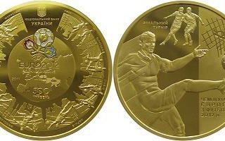 Преимущество покупки золотых монет
